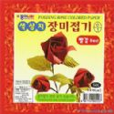Folding Rose Coloured Paper 1 Red S, 3.6 inch (9 cm) square, 35 sheets, (ok194)